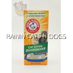 ARM & HAMMER CAT LITTER DEODORIZER POWDER (567G)