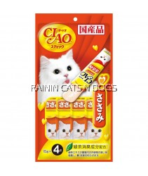 CIAO STICK CHICKEN FILLET 60G [SC-83]