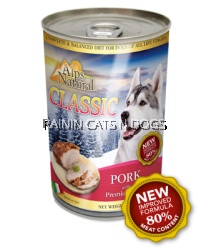 ALPS CLASSIC PORK CAN 400G