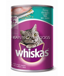 6X WHISKAS TUNA CAN 400G