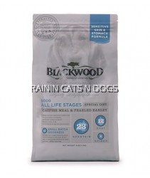BLACKWOOD 5000 - CATFISH 2.2KG