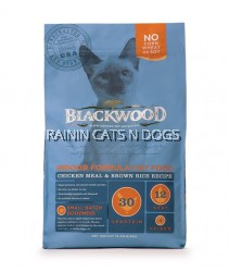 BLACKWOOD ADULT CAT INDOOR 2.73KG