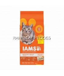 IAMS CAT CHICKEN 7.89KG (17.4LBS)