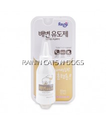 FORCANS GOOD PUPPY 80ML
