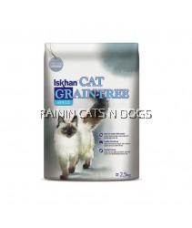 ISKHAN CAT GRAIN FREE ADULT (2.5KG)