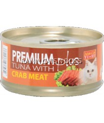 ARISTOCAT PREMIUM TUNA W/CRAB MEAT CAN 80G