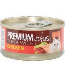 ARISTOCAT PREMIUM TUNA W/CHICKEN CAN 80G