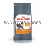 ROYAL CANIN FCN HAIR & SKIN CARE (2KG)