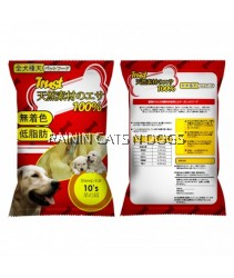 TRUST SHEEP EARS 100G (10PCS)