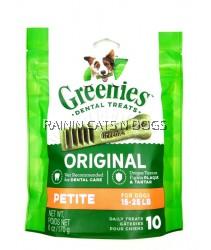 GREENIES PETITE DENTAL TREATS 170g (10PCS)