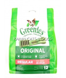 GREENIES REGULAR DENTAL TREATS 340g (12PCS)