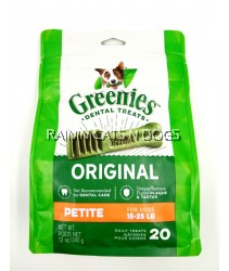 GREENIES PETITE DENTAL TREATS 340g (20PCS)