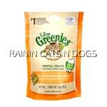 FELINE GREENIES DENTAL TREATS - OVEN ROASTED CHICKEN (71G)