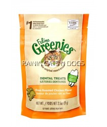 FELINE GREENIES DENTAL TREATS - OVEN ROASTED CHICKEN (71G)