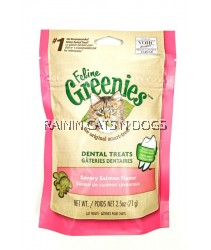 FELINE GREENIES DENTAL TREATS - SAVORY SALMON (71G)