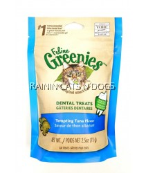 FELINE GREENIES DENTAL TREATS - TUNA (71G)