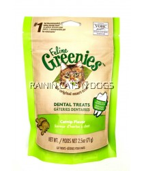FELINE GREENIES DENTAL TREATS - CATNIP FLAVOR (71G)