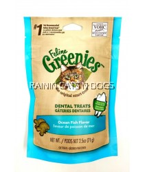 FELINE GREENIES DENTAL TREATS - OCEAN FISH (71G)