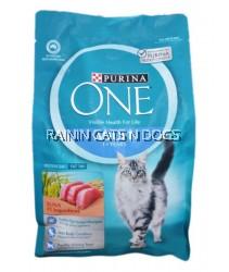 PURINA ONE ADULT CAT TUNA (1.5KG)