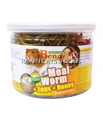 Bengy Dried Meal Worm + Eggs + Honey (75G)