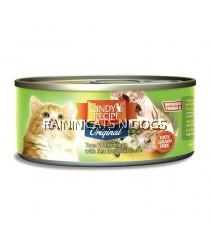 24X Cindy Original Tuna With Sea Bream Broth Cat Wet Food (80g)