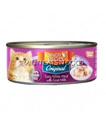 24X Cindy's Recipe Original Tuna White Meat With Goat Milk 80G