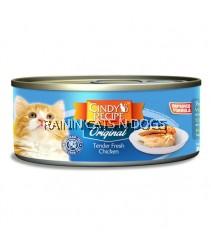 24x Cindy's Recipe Original Tender Fresh Chicken Canned Cat Food 80g