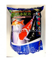 Nisoe Fish Energy Food (5KG)