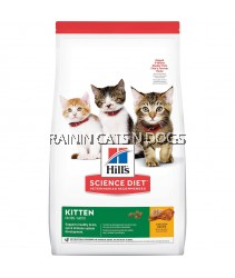 Science Diet Kitten Chicken Recipe (1.58kg)