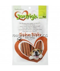 JERHIGH TREATS - CHICKEN STICKS (100G)