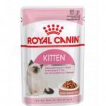 ROYAL CANIN KITTEN GRAVY WET POUCH (85G) x 12