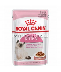 ROYAL CANIN KITTEN GRAVY WET POUCH (85G) x 12